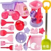 沙灘玩具-兒童沙灘玩具車套裝大號寶寶玩沙子挖沙漏鏟子工具女孩玩具-奇幻樂園