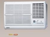 *~新家電錧~*【SAMPO聲寶 AW-PC28R】定頻右吹窗型~包含標準安裝