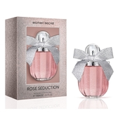 WOMEN'SECRET ROSE SEDUCTION 玫瑰閃耀女性淡香精 100ml