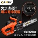 電鋸 電鋸大功率木工電鍊鋸多功能伐木鋸電據電動切割機鋸子 莎瓦迪卡