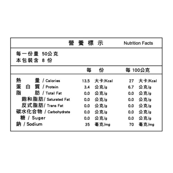農純鄉 常溫滴雞精 50mlX8入X2盒 (無添加水 零脂肪 禮盒組 ) 專品藥局【2015881】