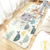 地墊家用地毯臥室可愛地墊客廳毛毯房間床邊毯【雲木雜貨】