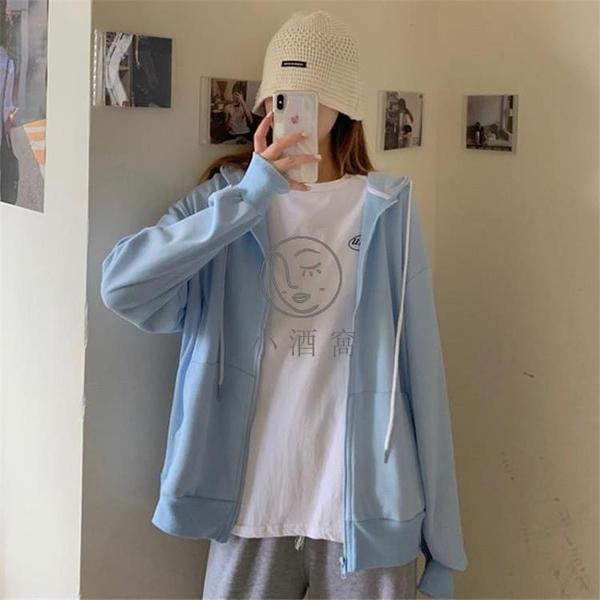 防曬衣 天藍色外套女夏季薄款韓版寬松ins素色百搭防曬衣【小酒窩】