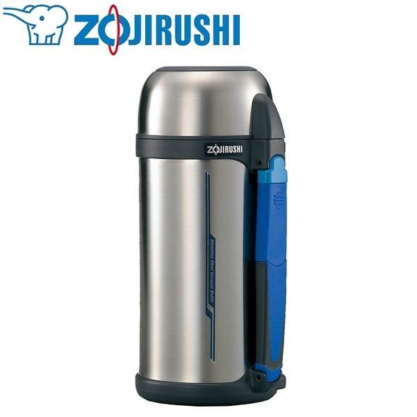【象印】廣口不鏽鋼真空保溫瓶1.5L SF-CC15