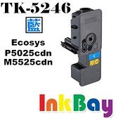 KYOCERA TK-5246 / TK5246 全新藍色相容碳粉匣【適用】P5025cdn/M5525cdn