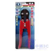 """硬漢8""""破壞剪 (直刀口型)   IA15-200"""