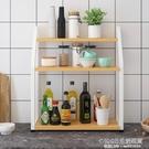 廚房收納置物架台面調料架子多層儲物收納落地式廚房用品家用大全 1995生活雜貨NMS
