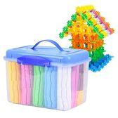年終慶85折 雪花片積木塑料益智拼插裝幼兒園男孩女孩寶寶兒童玩具3-6周歲1-2 百搭潮品