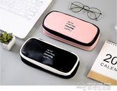 文具盒  韓國多功能簡約男女生小清新可愛學生創意韓國文具盒  夢想生活家