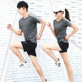 正韓運動套裝 男女夏季短褲休閒兩件套情侶裝短袖t恤速干跑步衣服一套【快速出貨八折下殺】