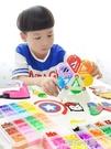 拼拼豆豆手工diy套裝3d立體拼圖女孩像素拼豆豆兒童益智玩具4-6歲『櫻花小屋』
