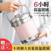 不銹鋼保溫桶超長保溫飯盒2/3/多層大容量便當盒飯桶【極簡生活】