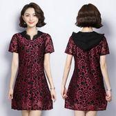 折后價不退換短袖洋裝連身裙L-5XL中大尺碼33679夏紅色流行裙子名媛氣質中長款韓依紡