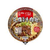 台灣菸酒 花雕酸菜牛肉麵 碗裝 200g ◆86小舖 ◆ 泡麵/調理包