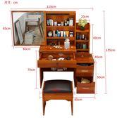 梳妝臺 臥室化妝台簡約多功能化妝桌收納盒小戶型迷你化妝櫃歐式xw