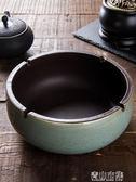 創意大號煙灰缸復古中式個性陶瓷煙缸家用客廳辦公室防風煙灰缸 青山市集