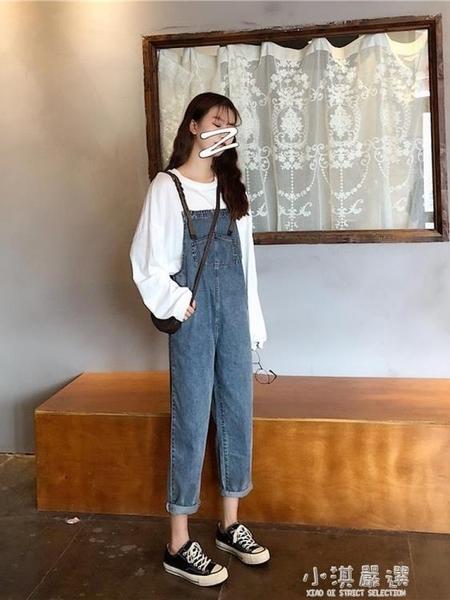 韓版背帶長褲女褲子女裝2019秋季新款寬鬆高腰直筒牛仔褲『小淇嚴選』