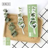 書籤沐染原創紙質異形書籤 草木間 日系創意30張盒裝
