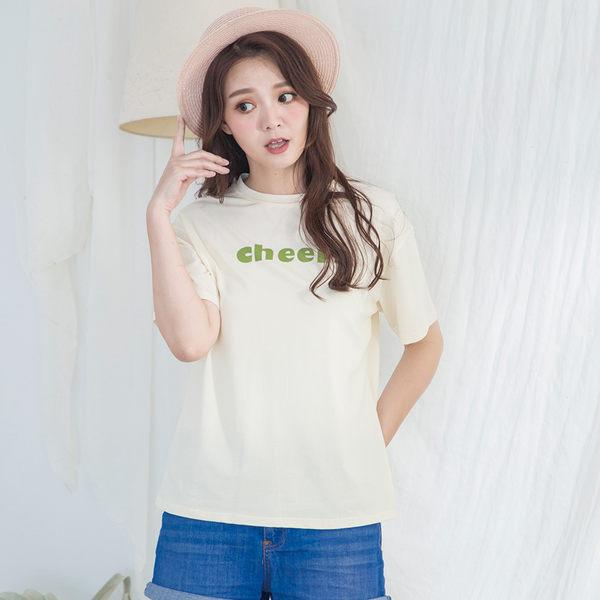Cheers棉質T-Shirt(5色)