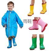 兒童雨鞋男童女童春秋防滑中筒雨靴學生水鞋寶寶幼兒園四季輕便潮『小淇嚴選』