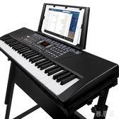兒童初學3-12歲61鍵帶麥克風音樂玩具電子琴xx4884【雅居屋】TW
