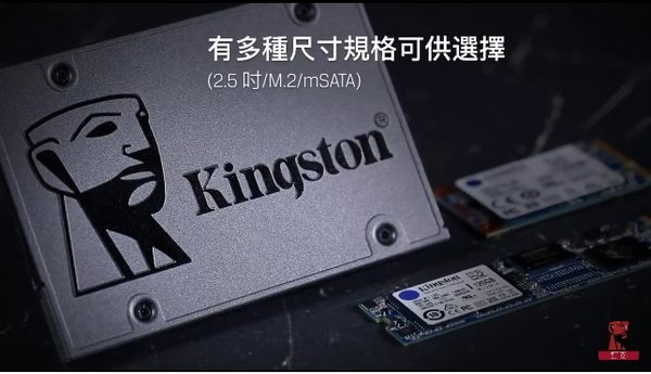 Kingston 金士頓UV500 480GB 2.5吋 SSD ( SUV500/480G )