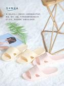 拖鞋夏季男女情侶款家用居家防滑軟底室內【奇趣小屋】