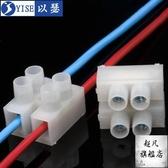 電線連接器 兩位螺絲式接線端子迷你接線端子排電線對接頭連接器30只-10週年慶