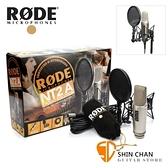 【預購】Rode 麥克風 NT2-A 錄音室級可調指向性 電容式 大震膜 麥克風 附避震架 防噴罩公司貨NT2A