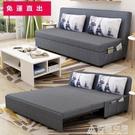沙發床可摺疊客廳雙人1.5米小戶型兩用布藝1.2乳膠推拉多功能 名購居家NMS