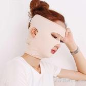 瘦臉繃帶睡覺提升帶臉部V臉提拉全臉消顴骨V去法令紋神器面罩 【快速出貨】