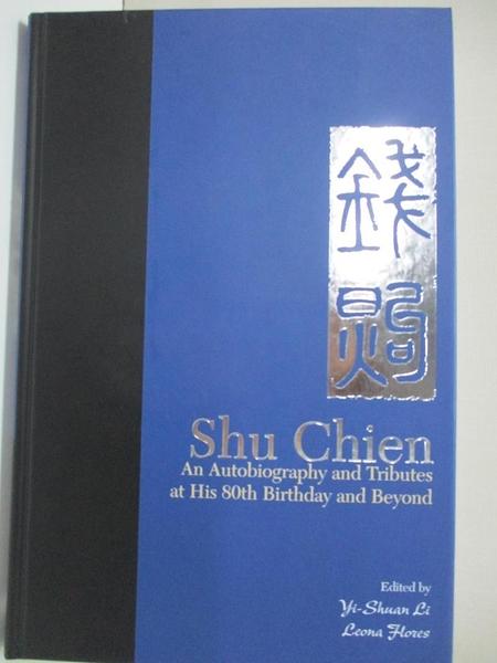 【書寶二手書T1/傳記_KDE】Shu Chien: An Autobiography and Tributes at His 80th…