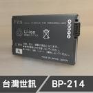 CANON BP214 BP-214 台灣世訊 副廠鋰電池日製電芯 DC50 (一年保固)