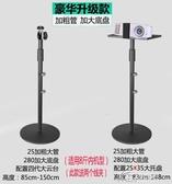 投影儀支架H2 Z4極米N20 Z5 Z6X堅果C6 G7 J7 J6S落地投影機支架好樂匯好樂匯