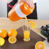 榨汁機 檸檬榨汁器迷你學生簡易手動擠壓橙汁榨汁機家用小型嬰兒炸果汁杯 城市科技