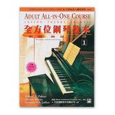 小叮噹的店- AP901《艾弗瑞》成人全方位鋼琴教本-第1集
