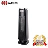 尚朋堂 微電腦陶瓷電暖器SH-2160