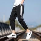褲子男韓版夏季薄款束腳九分運動褲寬鬆冰絲男褲工裝休閒長褲 米娜小鋪