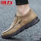 懶人鞋男一腳蹬潮鞋豆豆鞋爸爸鞋透氣休閒鞋老北京父親 【快速出貨】