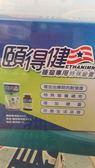 頤得健 腫瘤專用特殊營養配方禮盒組~內含6罐頤得健腫瘤專用配方+1瓶頤得素