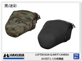 HAKUBA LUFTDESIGN SLIMFIT CAMERA JACKET L-120 相機套(迷彩)