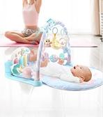 嬰兒健身架嬰兒腳踏鋼琴健身架器嬰幼兒3個月寶寶益智早教兒童玩具0-1歲男孩 JD 618狂歡