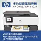 HP OfficeJet Pro 802...