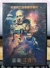 挖寶二手片-P03-400-正版DVD-電影【終極異噬界】-布魯斯威利 法蘭克葛里洛(直購價)