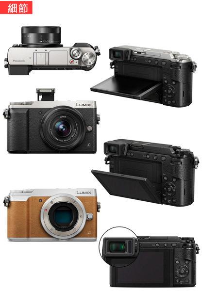 Panasonic Lumix DMC-GX7 Mark II / GX85+12-32mm 單鏡組(中文平輸)