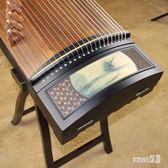 初學者古箏成人兒童便攜式入門小古箏琴挖嵌演奏考級樂器 JY4524【雅居屋】