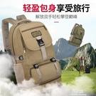 登山包 新款厚帆布雙肩包可擴容65升超大容量登山包男女大背包旅行包55升