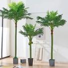 大型椰子樹仿真植物客廳盆栽落地花裝飾假樹...