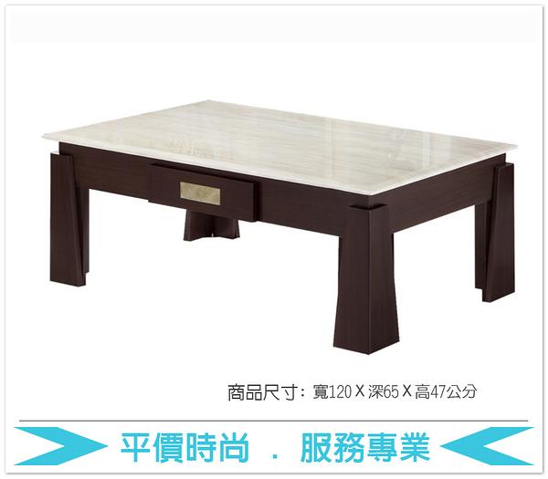 《固的家具GOOD》104-1-AH 胡桃木心板大茶几