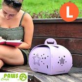V3伊西歐寵物提箱-L號 外出籠 貓狗外出提袋 外出包 寵物包 瘋狂爪子《Life Beauty》